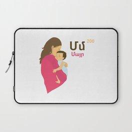 Mother - Mayr Laptop Sleeve