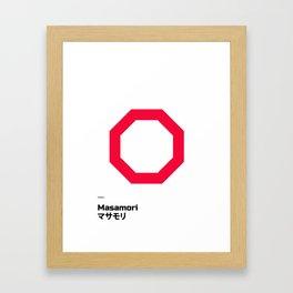 Sashimono - Masamori Framed Art Print