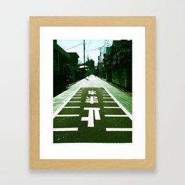 Morning Street Framed Art Print