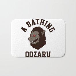 A Bathing Oozaru Bath Mat