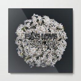 Fake Love White Floral Metal Print
