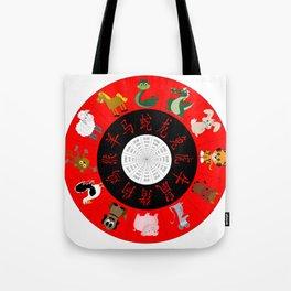 Chinese Horoscop Tote Bag