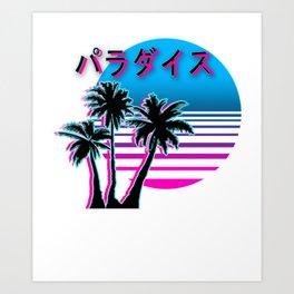 Aesthetic Vaporwave sunset beach Retro1980s 1990s Otaku Style Gift Art Print