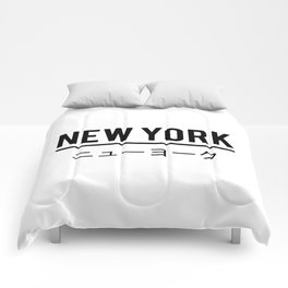 New York City In Japanese Comforters