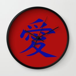 The word LOVE in Japanese Kanji Script - LOVE in an Asian / Oriental style writing. Blue on Red Wall Clock