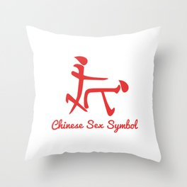Adult Humor Novelty Graphic Sarcasm Funny T Shirt Chinese sex symbol Throw Pillow