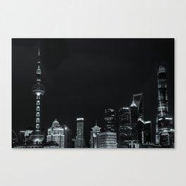 Shanghai Bund Canvas Print