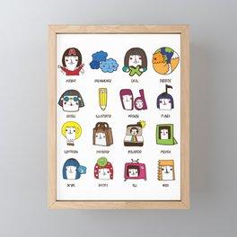 Creative Cloud Framed Mini Art Print