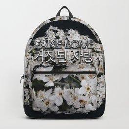 Fake Love White Floral Backpack