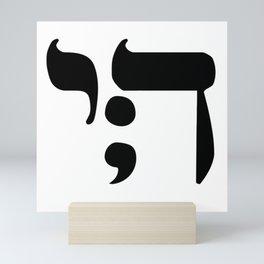 Chai Semicolon Mini Art Print