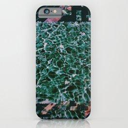 ËCIUV iPhone Case
