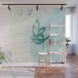 "Ata'a  ""Giving"" - Aqua Wall Mural"