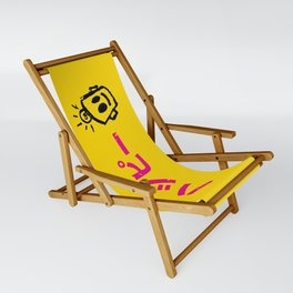 HAPPY Japanese Sling Chair