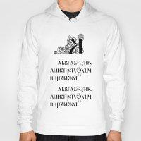 alphabet Hoodies featuring Alphabet by Olya Goloveshkina