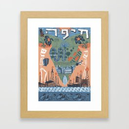 Haifa Framed Art Print