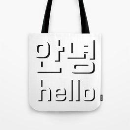 Annyeong Hello Korean Tote Bag