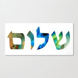 Shalom 15 by Sharon Cummings Canvas Print