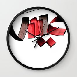 Isa Wall Clock