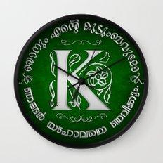 Joshua 24:15 - (Silver on Green) Monogram K Wall Clock