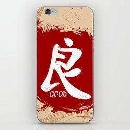 Japanese kanji - Good iPhone Skin