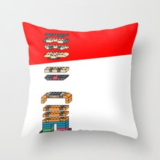 LEGO MAN  Throw Pillow