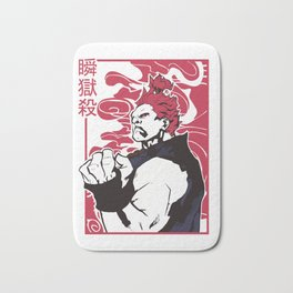 Akuma Gouki street fighter Bath Mat