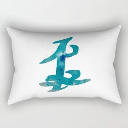 The Mortal Instruments Parabatai Rune. Rectangular Pillow