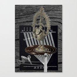 Centripetal Canvas Print