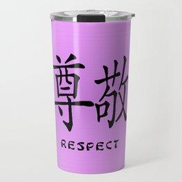 "Symbol ""Respect"" in Mauve Chinese Calligraphy Travel Mug"