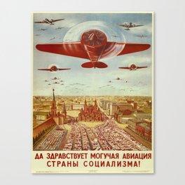 Vintage poster - Russian plane Canvas Print