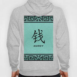 "Symbol ""Money"" in Green Chinese Calligraphy Hoody"