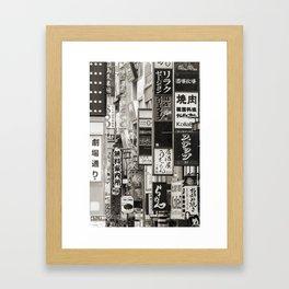 Signs of Tokyo Framed Art Print