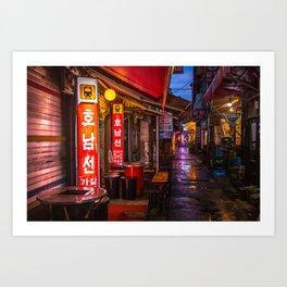 Jongro 6-ga Art Print