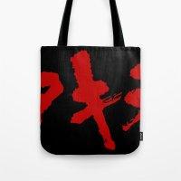 grafitti Tote Bags featuring Akira Grafitti by InvaderDig