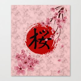 Blooming Sakura branches and red Sun Canvas Print