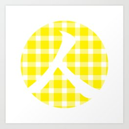Plaid Canary Yellow Person Art Print