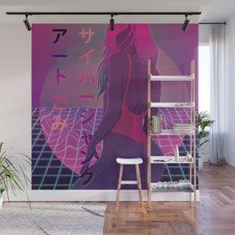 Saibajanku 001 Wall Mural