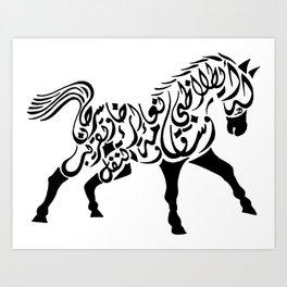 Proud Horse Art Print