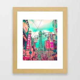 Osaka Tower Framed Art Print