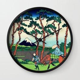 Tokaido hodogaya - Katsushika Hokusai Wall Clock
