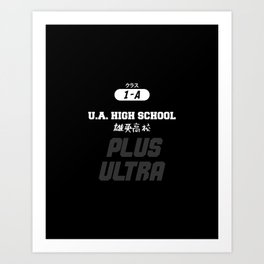 U.A. High School Print Art Print
