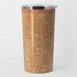 Ancient Script Travel Mug