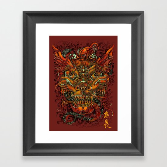 fearless Framed Art Print