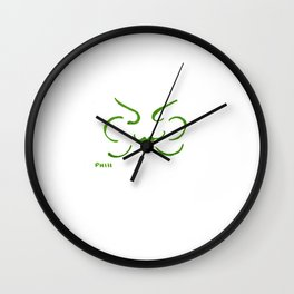 Sweet Woman Wall Clock