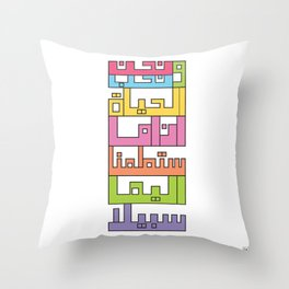 mahmoud darwish Throw Pillow