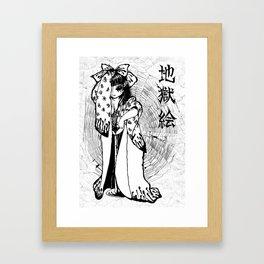 地獄絵 Jigokue Poster Framed Art Print