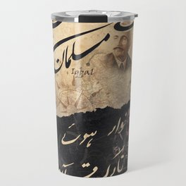 Allama Iqbal: The Golden age of Islam vs Today. Travel Mug