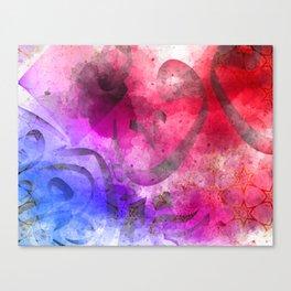 Arabic Calligraphy Art Painting Canvas Print