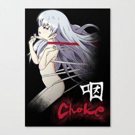 Choke Canvas Print