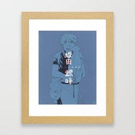 Sakata Gintoki (color shift) Framed Art Print
